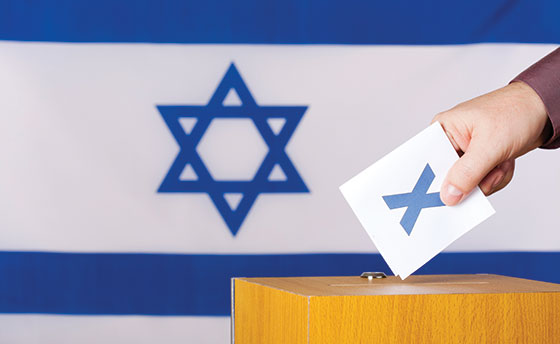 Israeli Youth Votes