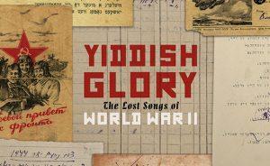 0218_OC_7_More_Stories_Yiddish_Glory